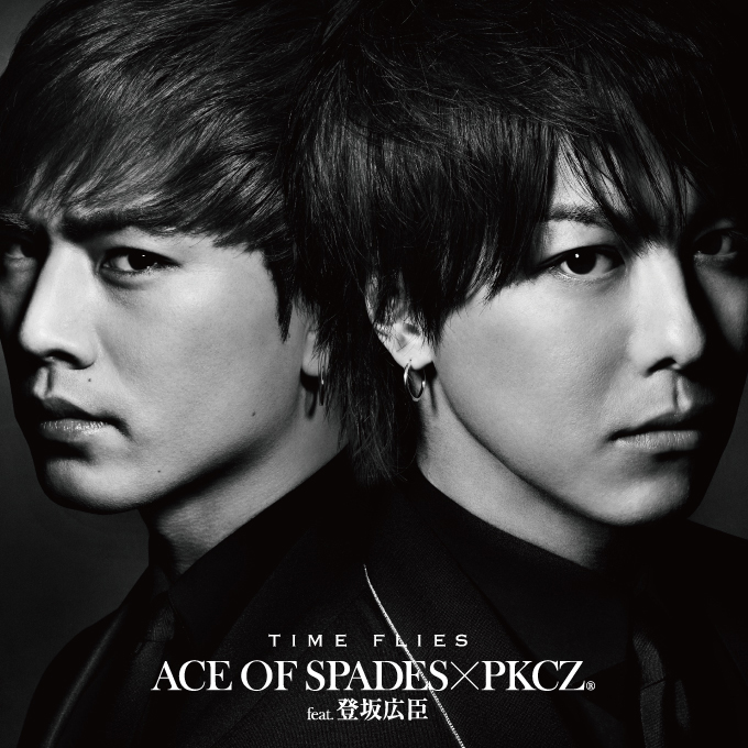 TIME FLIES / ACE OF SPADES×PKCZ® feat. 登坂広臣